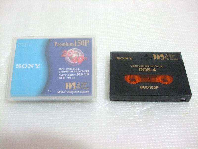 ca1995.b. caseta DDS - Digital Data Storage.jpg