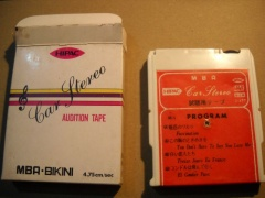 +++  1971.e.c.  Hipac - japanese endless cassette/cartridge inspired from Playtape