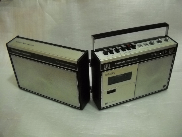 +  1972.g.  National Panasonic  RS-264S