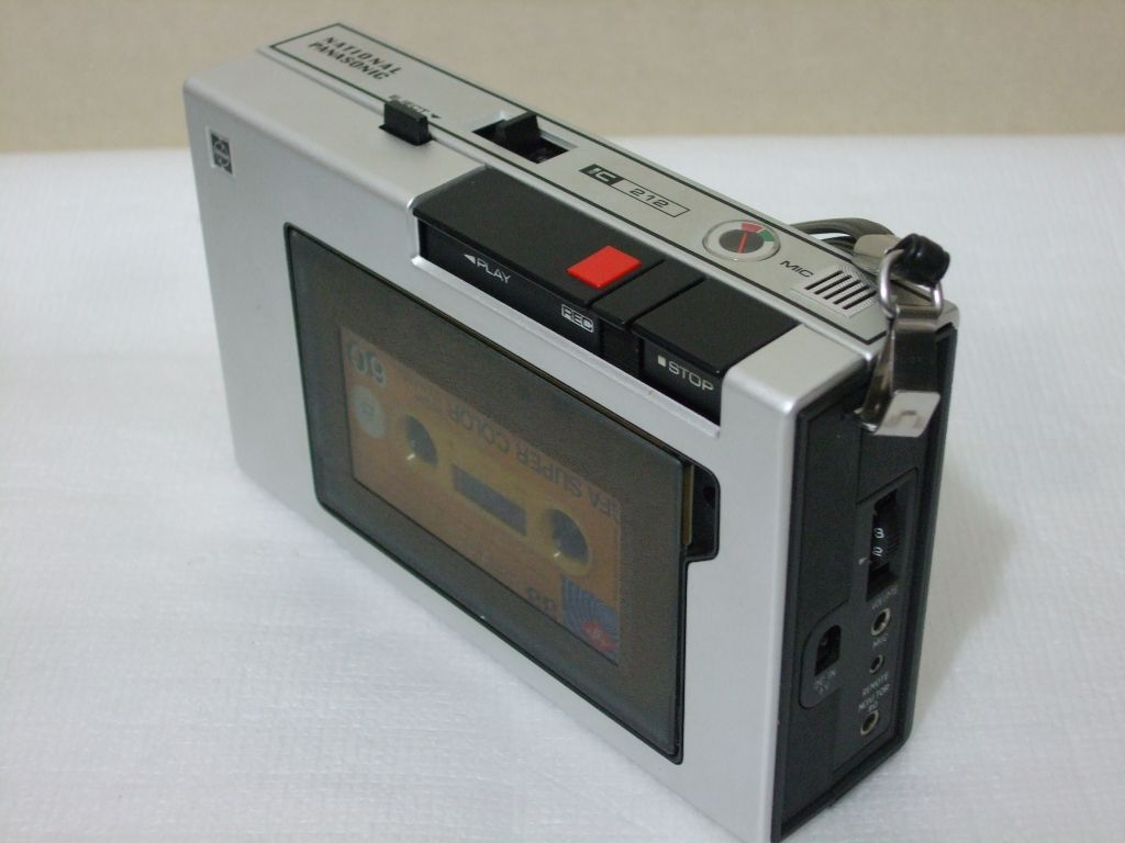 Cassette Recorder Museum